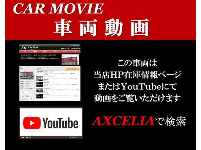 AXCELIA アクセリア 御成門サルーン(5枚目)