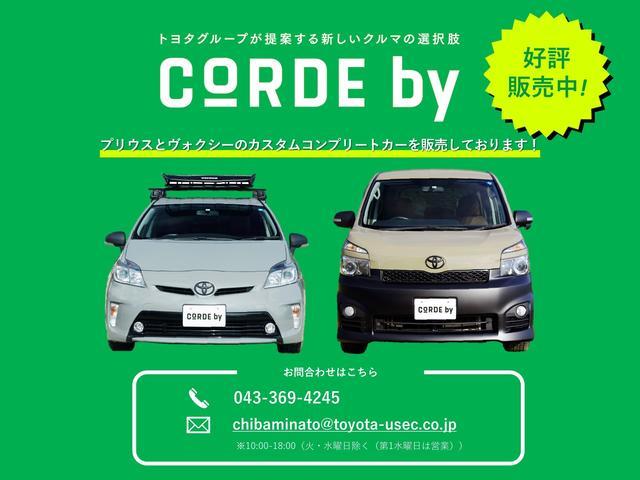 (株)トヨタユーゼック ネットストア  (1枚目)