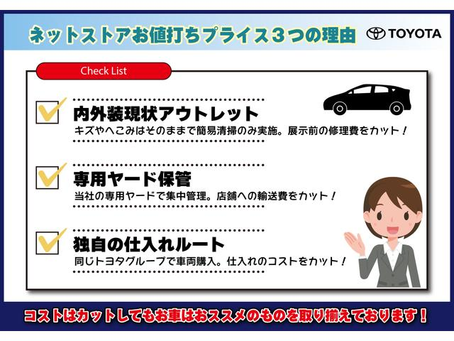 (株)トヨタユーゼック ネットストア  (4枚目)