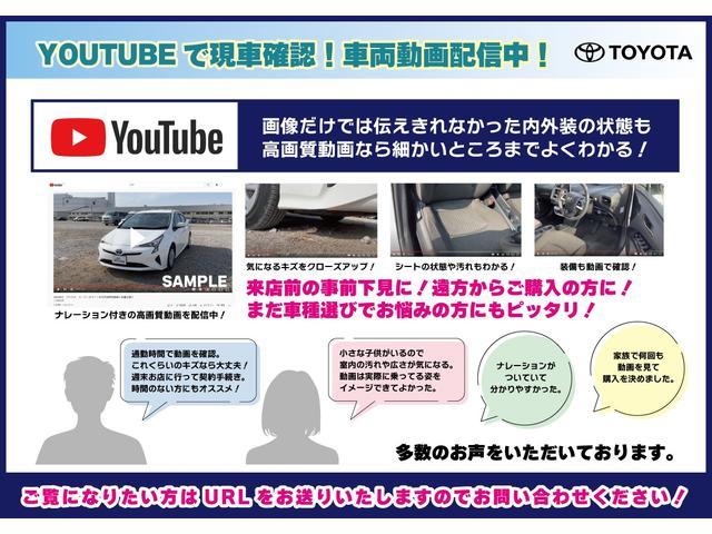 (株)トヨタユーゼック ネットストア  (5枚目)