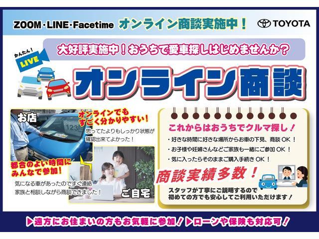(株)トヨタユーゼック ネットストア  (6枚目)