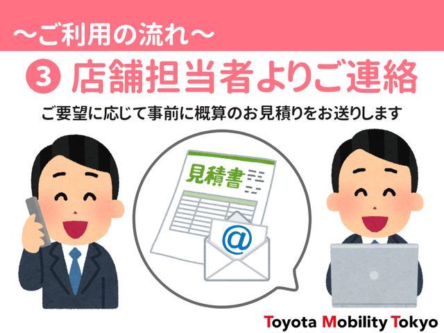 トヨタモビリティ東京(株)TM東京オートギャラリー谷原光が丘(4枚目)