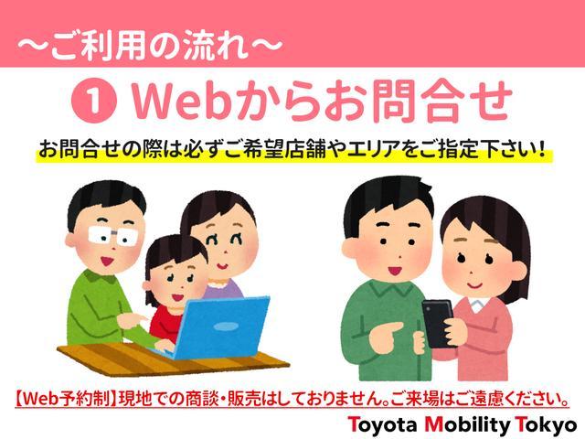 トヨタモビリティ東京(株)TM東京オートギャラリー谷原目白通り