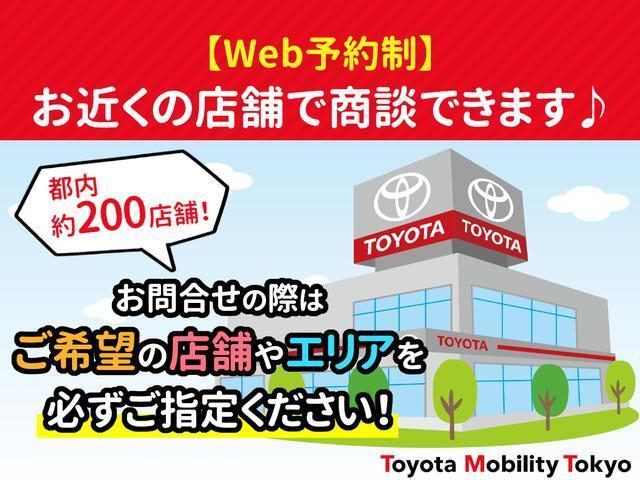 【Web予約制】当店の車輌は必ず事前に商談予約をお願い致します