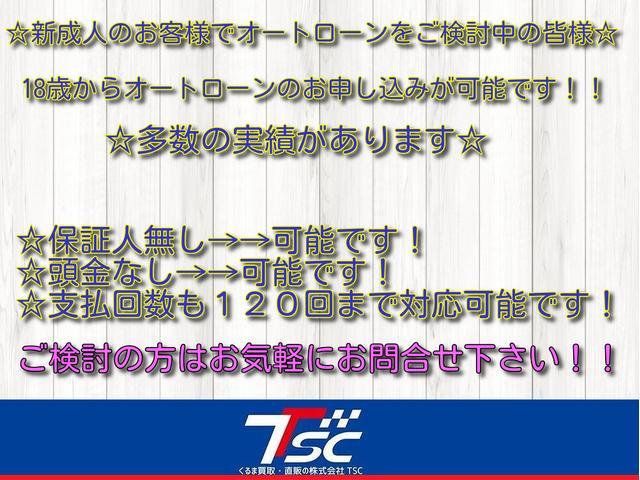 (株)TSC 買取直販 つくば店(5枚目)