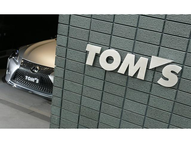 株式会社トムス(TOM'S)