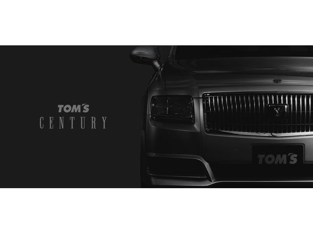 株式会社トムス(TOM'S)(5枚目)