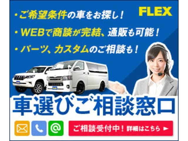 フレックス ハイエース2nd高崎店(6枚目)