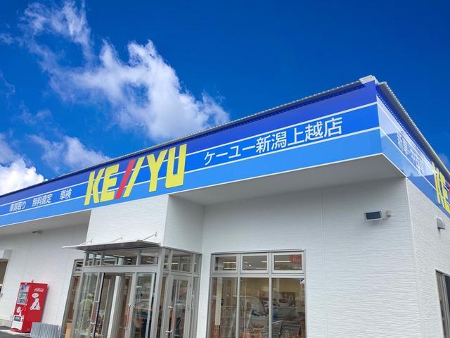 (株)ケーユー新潟上越店
