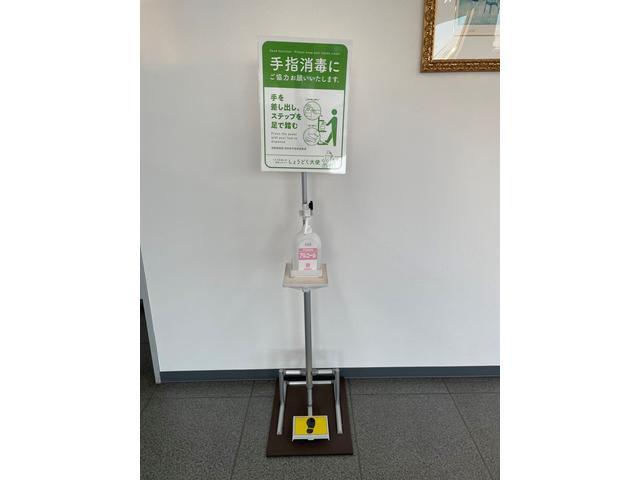 トヨタカローラ千葉株式会社 成東マイカーセンター(4枚目)