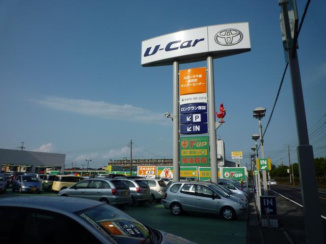 トヨタカローラ千葉株式会社 習志野マイカーセンター(2枚目)