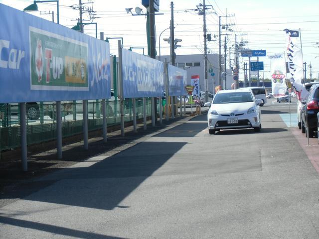 ネッツトヨタ千葉株式会社 ユーコム富里インター店(1枚目)