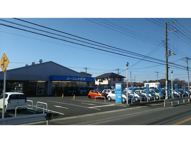 ネッツトヨタ千葉株式会社 ユーコム木更津