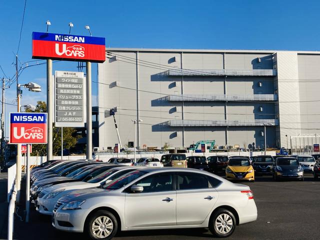神奈川日産自動車(株) カーステーション戸塚(3枚目)