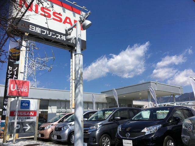 日産プリンス神奈川販売(株) U-Cars秦野店