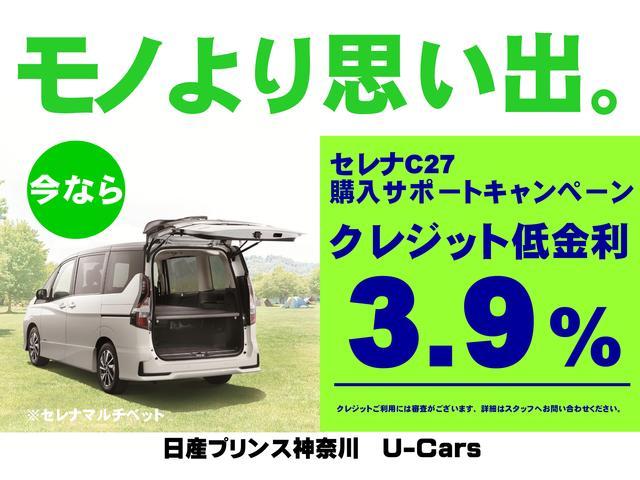 日産プリンス神奈川販売(株) U-Cars湘南台店(2枚目)