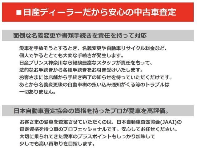 日産プリンス神奈川販売(株) U-Cars湘南台店(5枚目)