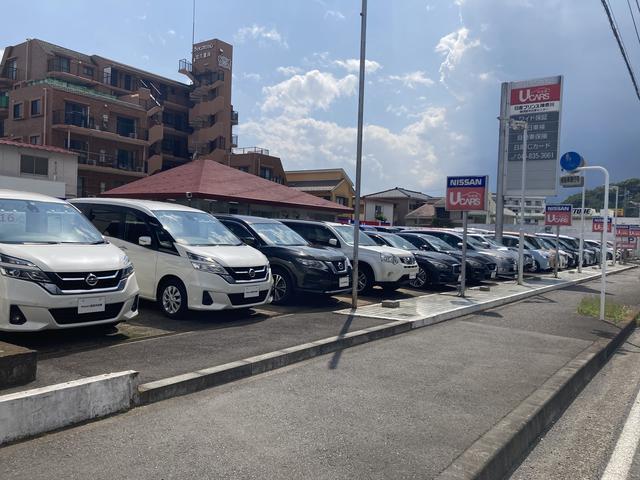 日産プリンス神奈川販売(株) U-Cars横須賀店(2枚目)