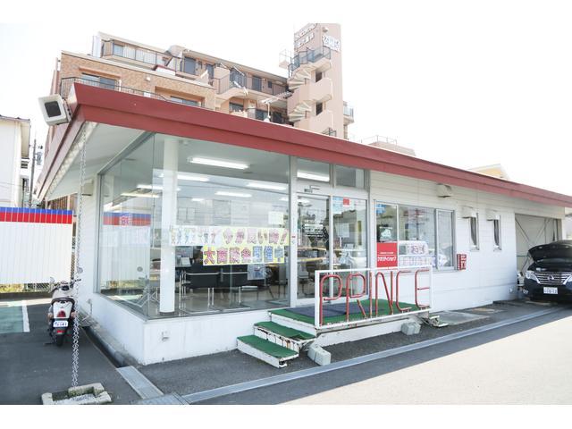 日産プリンス神奈川販売(株) U-Cars横須賀店(4枚目)