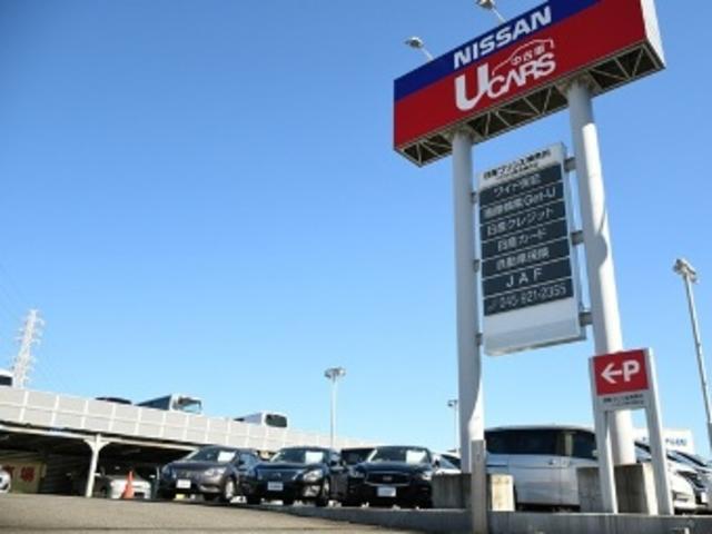 日産プリンス神奈川販売(株) U-Cars東名横浜店(3枚目)