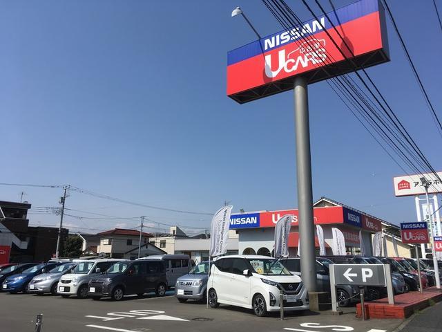 日産プリンス神奈川販売(株) U-Cars相模原店(2枚目)