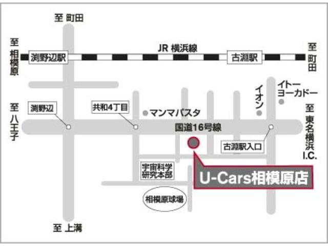 日産プリンス神奈川販売(株) U-Cars相模原店(6枚目)