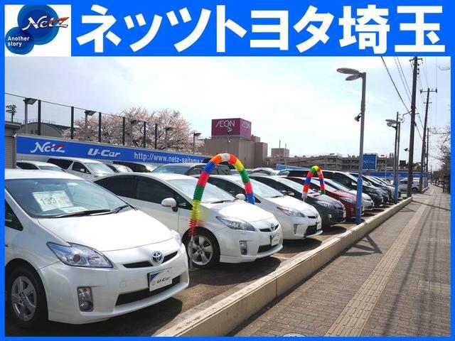 ネッツトヨタ埼玉(株) ふじみ野マイカーセンター(3枚目)