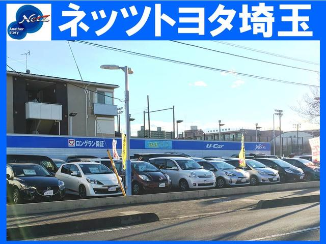 ネッツトヨタ埼玉(株) ふじみ野マイカーセンター(4枚目)