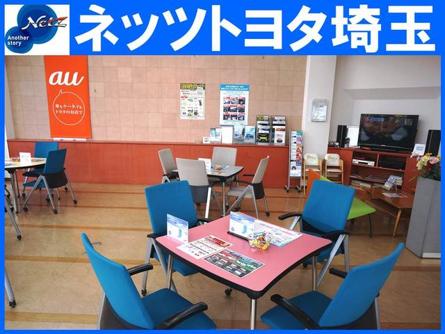 ネッツトヨタ埼玉(株) ふじみ野マイカーセンター(6枚目)