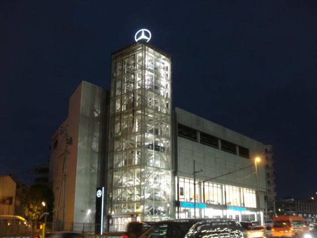 メルセデス・ベンツ東名横浜 サーティファイドカーセンター (株)シュテルン世田谷