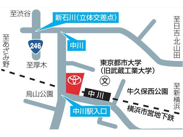 横浜トヨペット(株) ビークルステーション中川(2枚目)
