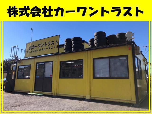 (株)カーワントラスト(1枚目)