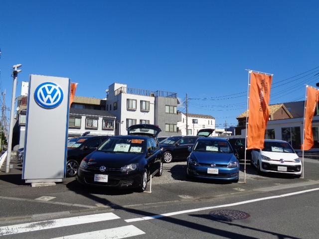 Volkswagen足立 認定中古車センター フォルクスワーゲンジャパン販売株式会社(1枚目)