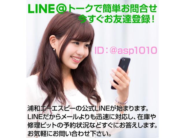 ASP (株)オートステップ プレミアムミニバン・セダン専門店(2枚目)