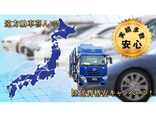 ASP (株)オートステップ プレミアムミニバン・セダン専門店(4枚目)