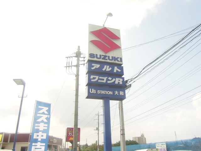 (株)スズキ自販神奈川 U'sSTATION大和(3枚目)