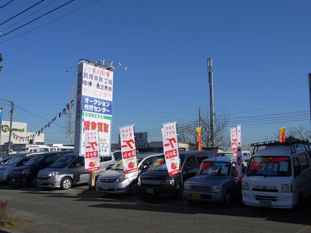 [神奈川県]CAR SHOP オートセブン