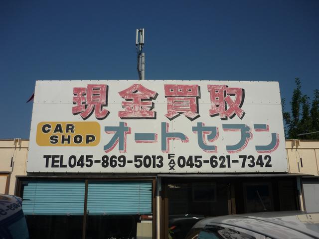 CAR SHOP オートセブン(5枚目)