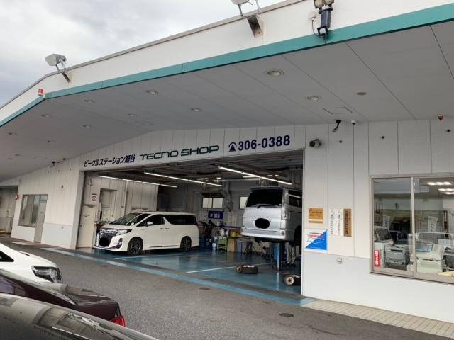 横浜トヨペット(株) ビークルステーション瀬谷(2枚目)
