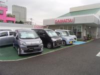 神奈川ダイハツ販売株式会社 U-CAR相模大野