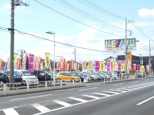 (株)ケーユー 東大和店 イメージ1