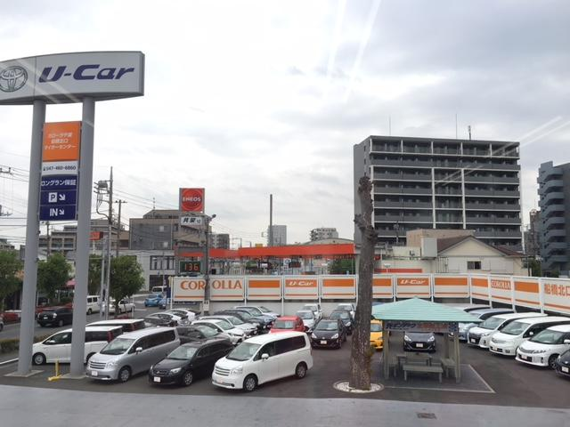トヨタカローラ千葉株式会社 船橋北口マイカーセンター