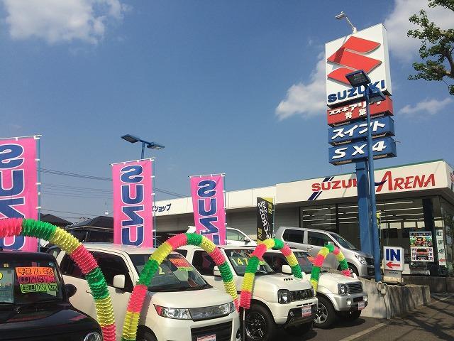 (株)スズキ自販神奈川 U's STATION青葉