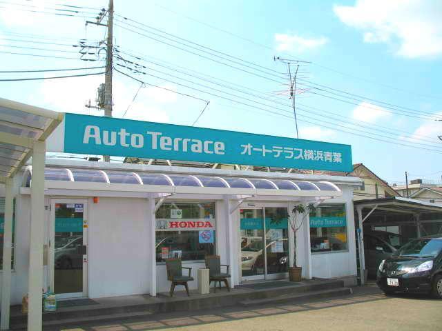 U-Select横浜青葉 (株)ホンダカーズ神奈川北(2枚目)