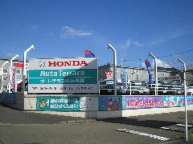 U-Select横浜青葉 (株)ホンダカーズ神奈川北(3枚目)