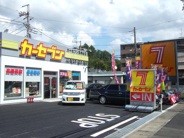 カーセブン宮崎台店(3枚目)