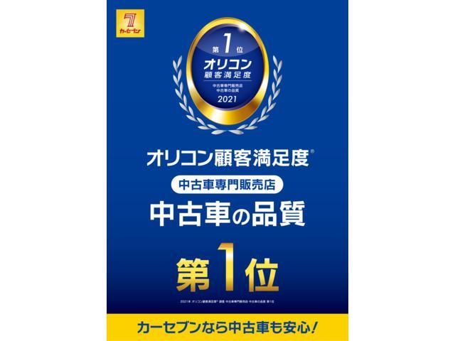 カーセブン宮崎台店(4枚目)