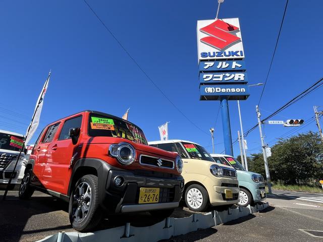 (有)Denson Auto 白井本店(1枚目)