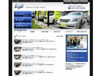 (有)カーショップ ブライト Car Shop Bright