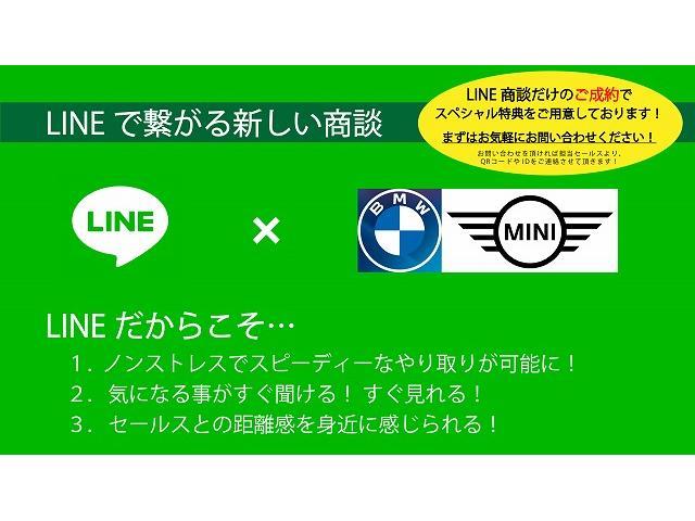Tomei-Yokohama BMW BMW Premium Selection 町田鶴川(4枚目)